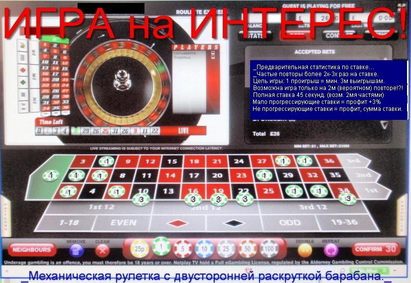 Италия восточный экспресс заметим казино представлены игры 3d варианте захватывает смотреть фильмы онлайн в хорошем качестве бесплатно 2012 ограбление казино