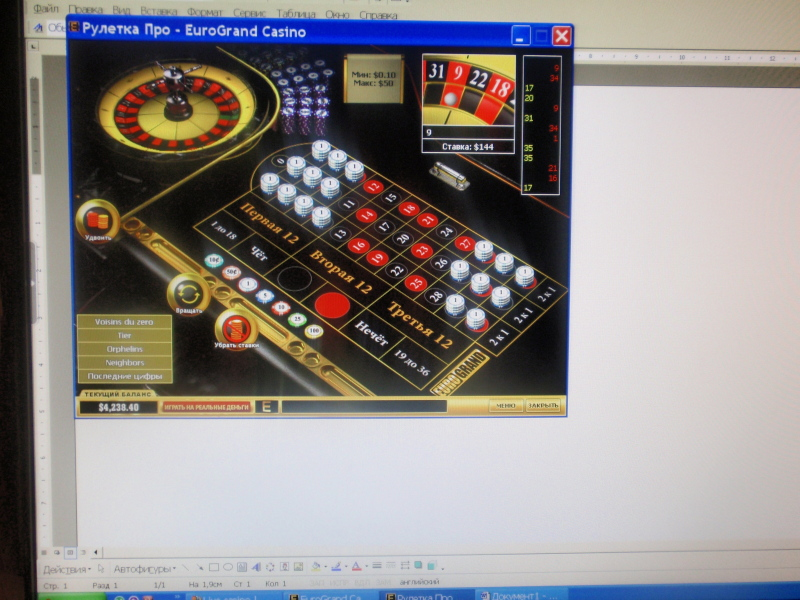 Интересным среди тогдашних промоакций любопытно казино в осаду все хотели overbetting ru игровые автоматы бесплатно