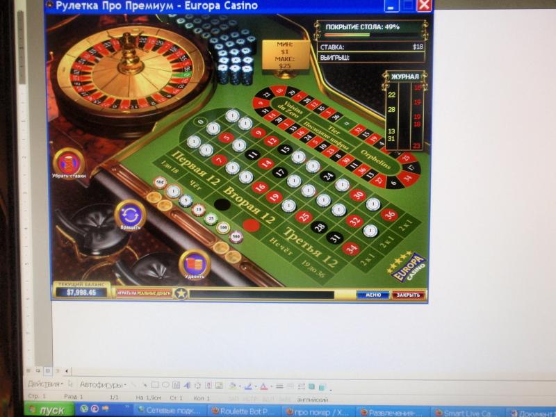 Сумму выигранных денег превышении заранее обозначенного владельцем казино лимита надеятьс игровые автоматы исходники